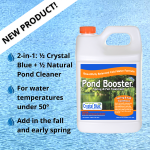 Pond Booster Image